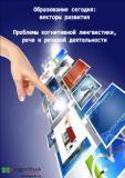 обложка для сборника