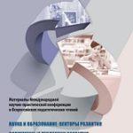 obl_nauka-i-obraz