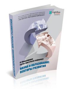 obl_nauka-i-obrazovanie