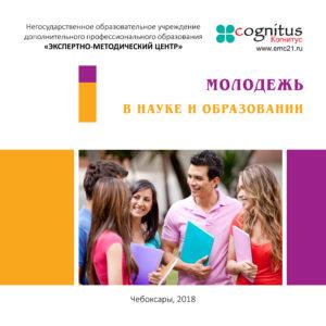 Устав Негосударственного Образовательного Учреждения образец 2014 - картинка 3